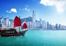 Hong Kong: Una Ciudad Al Borde