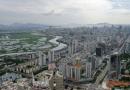 """La iniciativa """"Shenzhen-Hong Kong"""" está lista para su lanzamiento"""