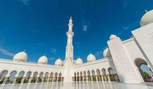 Licencia comercial en el Emirato de Abu Dabi