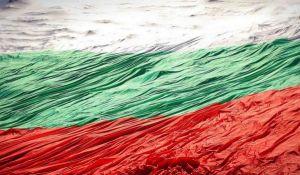 Bulgaria, el diamante en bruto de Europa