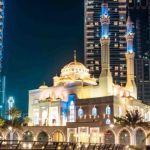 Residencia en los Emiratos Árabes Unidos