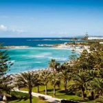 La gestión de fondos prospera en Chipre