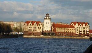 Características de los parques industriales en Kaliningrado, Rusia